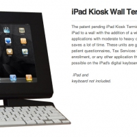 ipad_kiosk-wall-terminal
